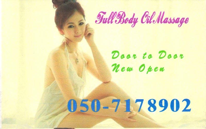 dubai-massage-cards135