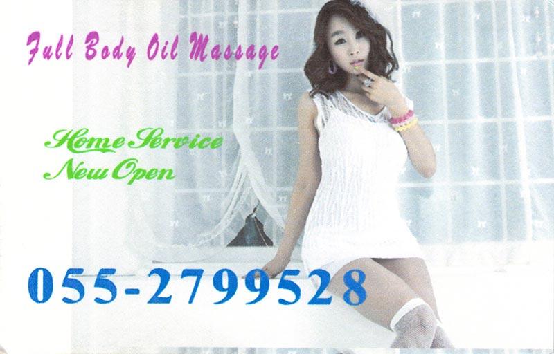 dubai-massage-cards137