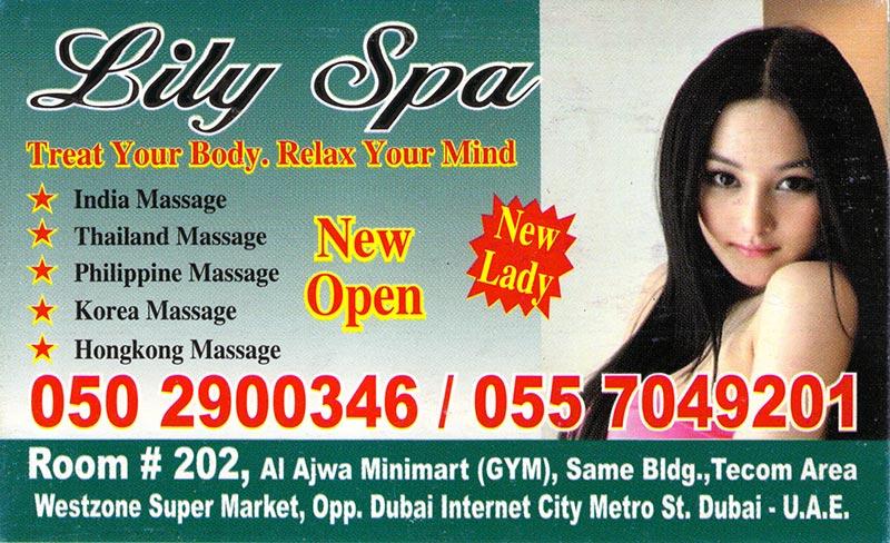 dubai-massage-cards138
