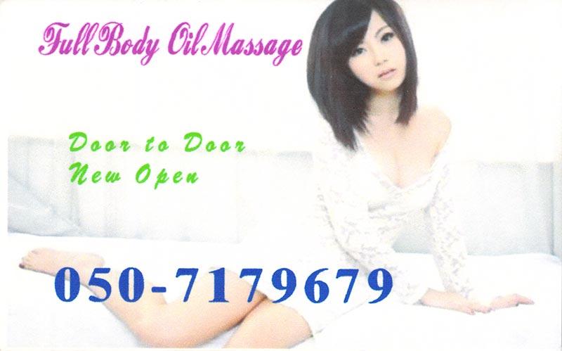 dubai-massage-cards141
