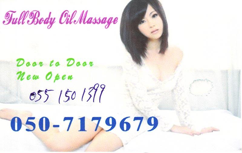 dubai-massage-cards143