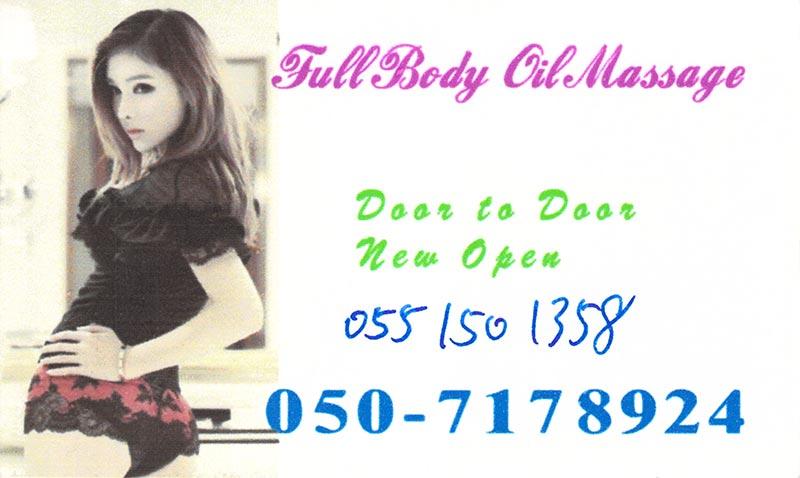 dubai-massage-cards147