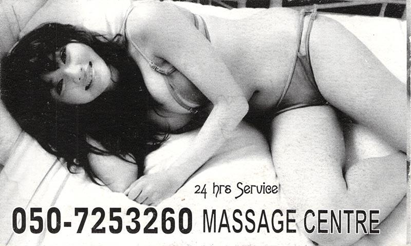 dubai-massage-cards148