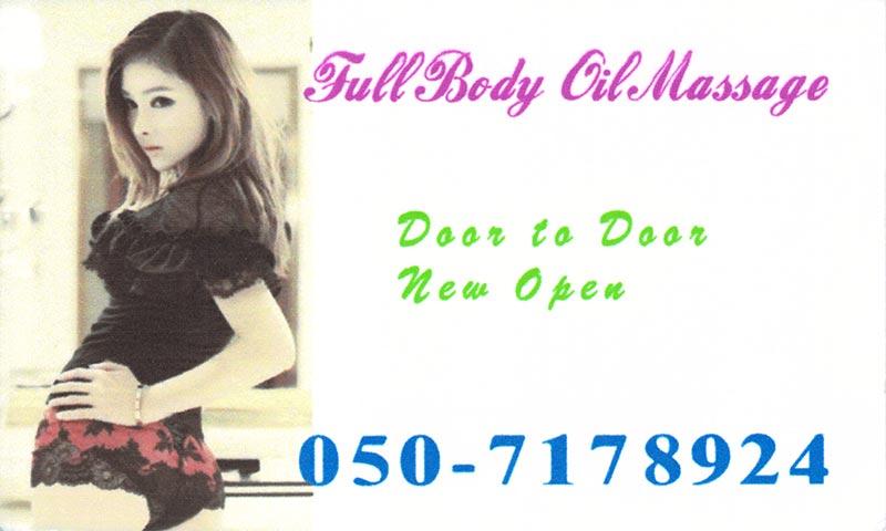 dubai-massage-cards149