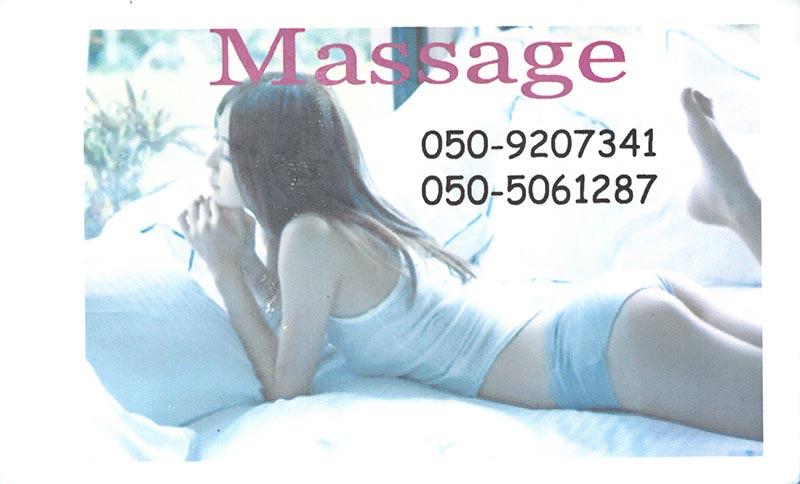 dubai-massage-cards157