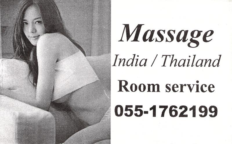 dubai-massage-cards158