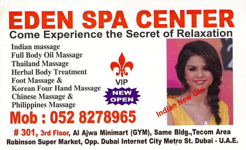 dubai-massage-cards160
