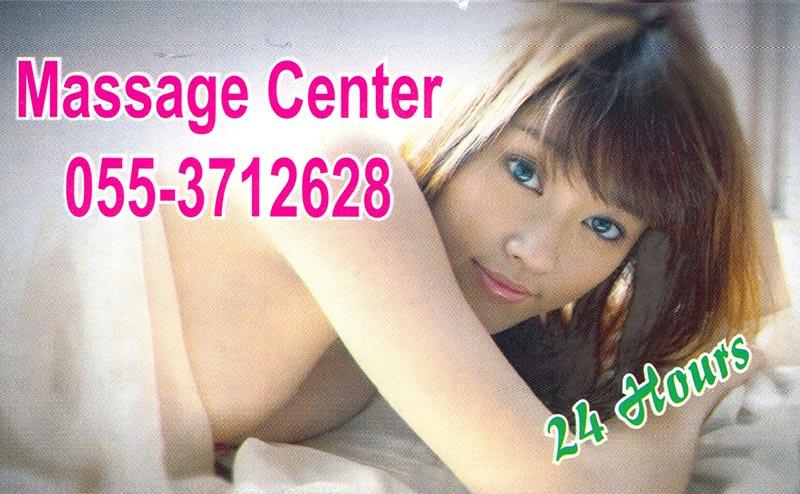 dubai-massage-cards163