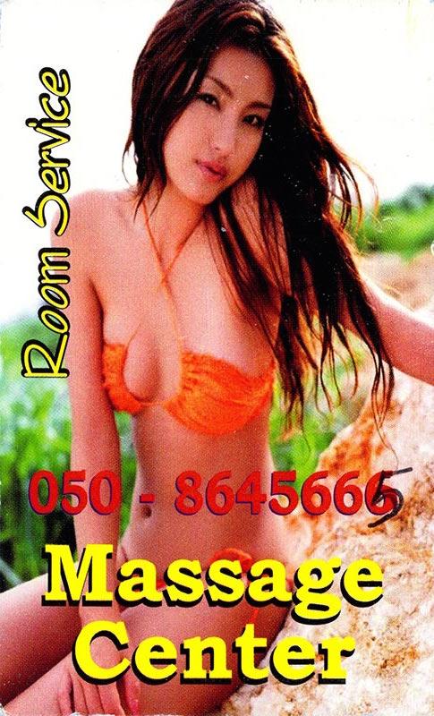 dubai-massage-cards168
