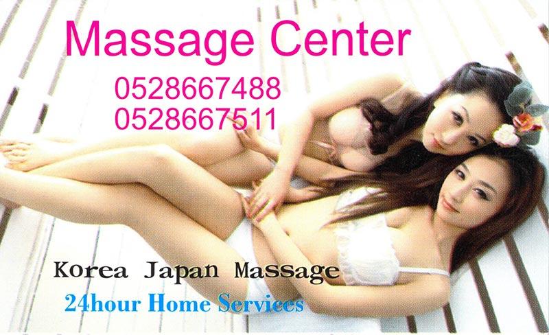dubai-massage-cards171