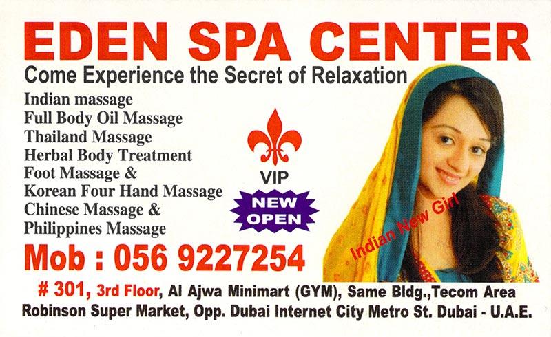 dubai-massage-cards173