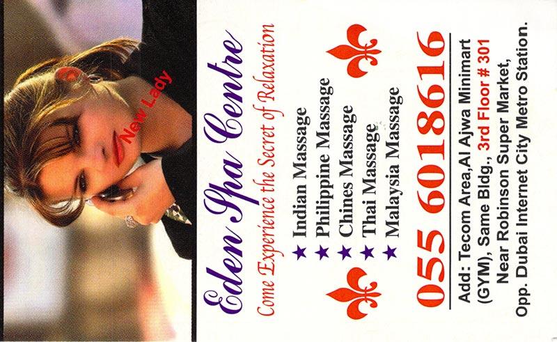 dubai-massage-cards175