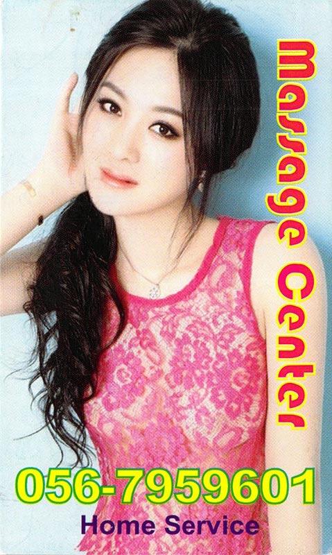 dubai-massage-cards176