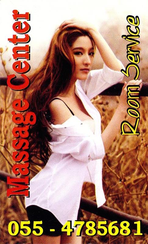 dubai-massage-cards177
