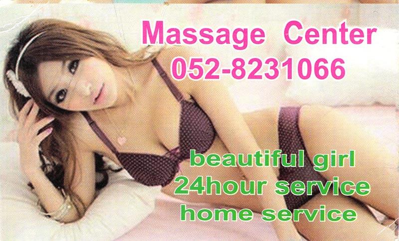 dubai-massage-cards178