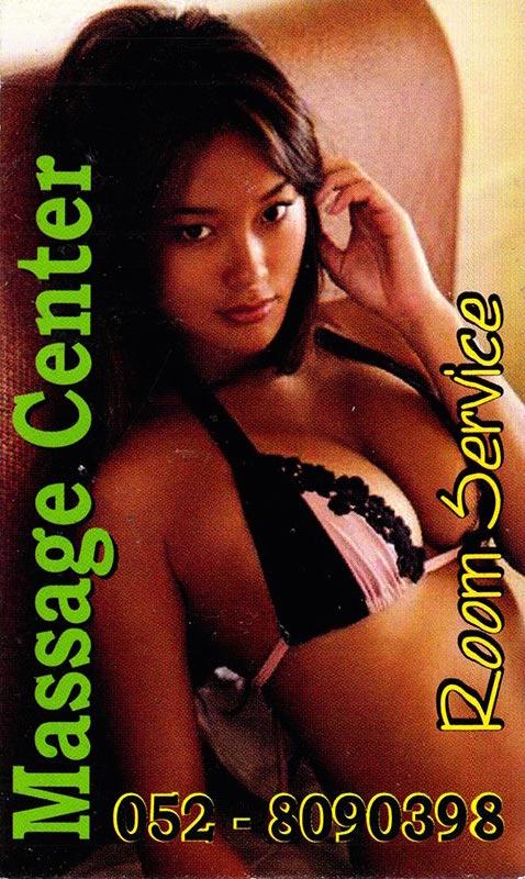 dubai-massage-cards179