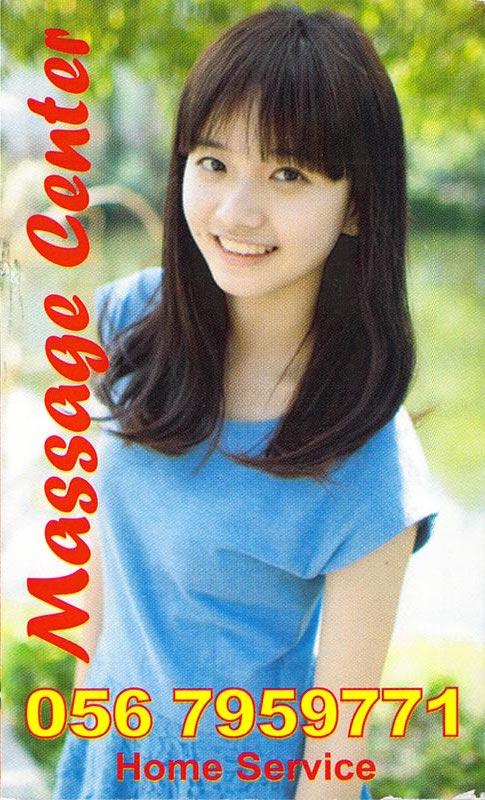 dubai-massage-cards180