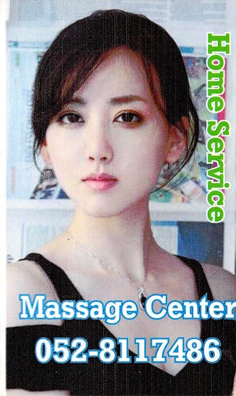 dubai-massage-cards181