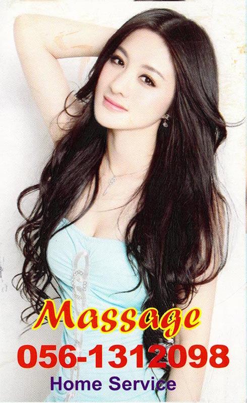 dubai-massage-cards182