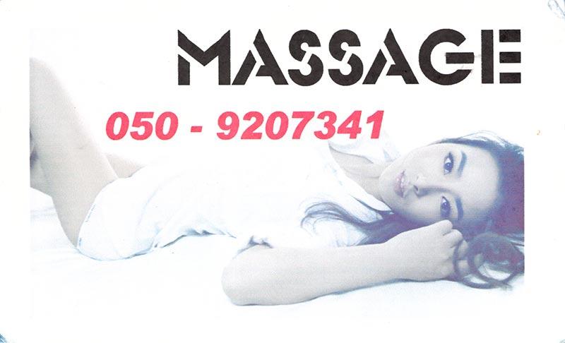 dubai-massage-cards183