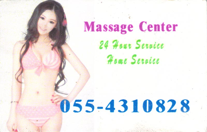 dubai-massage-cards187