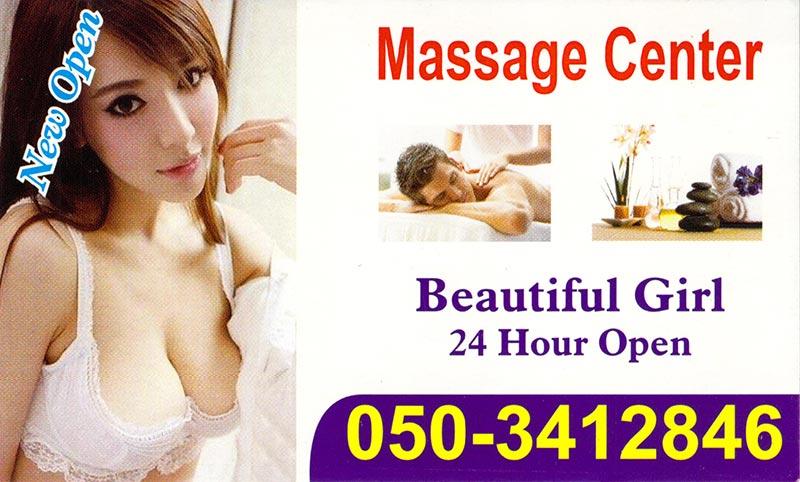 dubai-massage-cards188