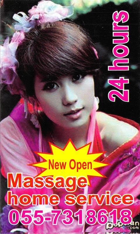 dubai-massage-cards192