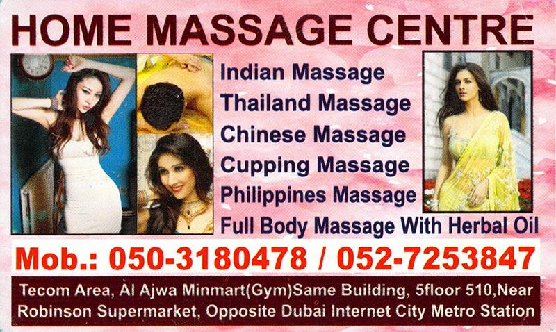 dubai-massage-cards193