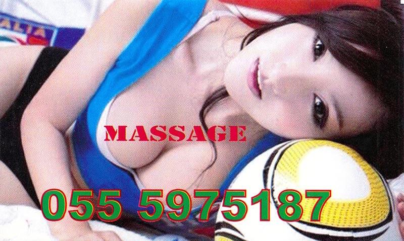 dubai-massage-cards196