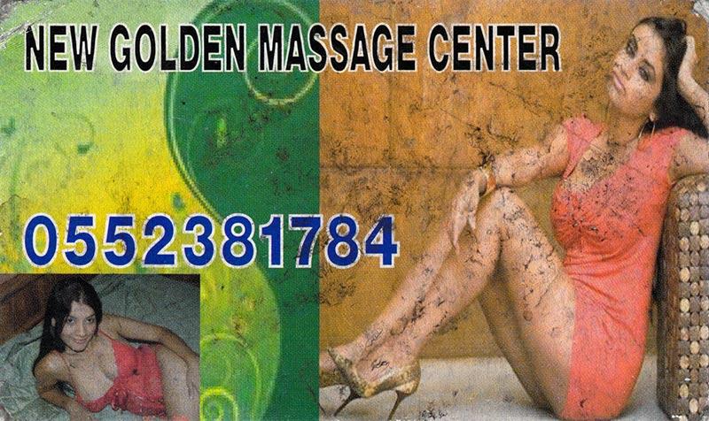 dubai-massage-cards199