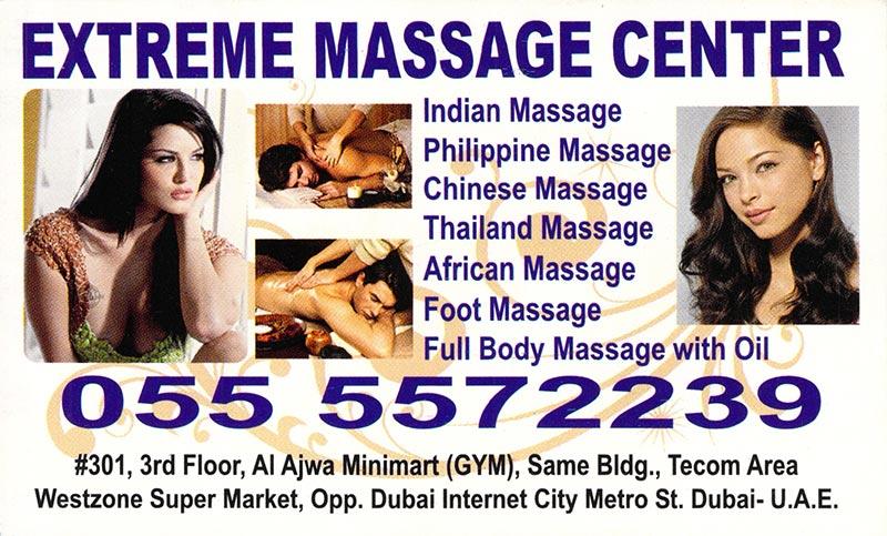 dubai-massage-cards200