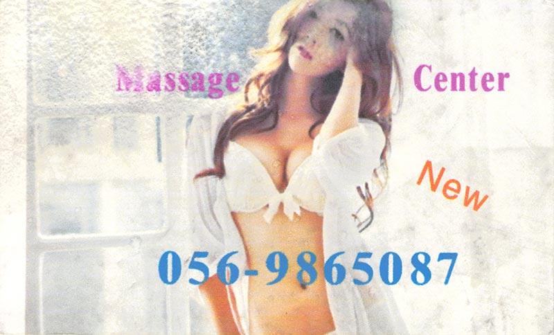 dubai-massage-cards201