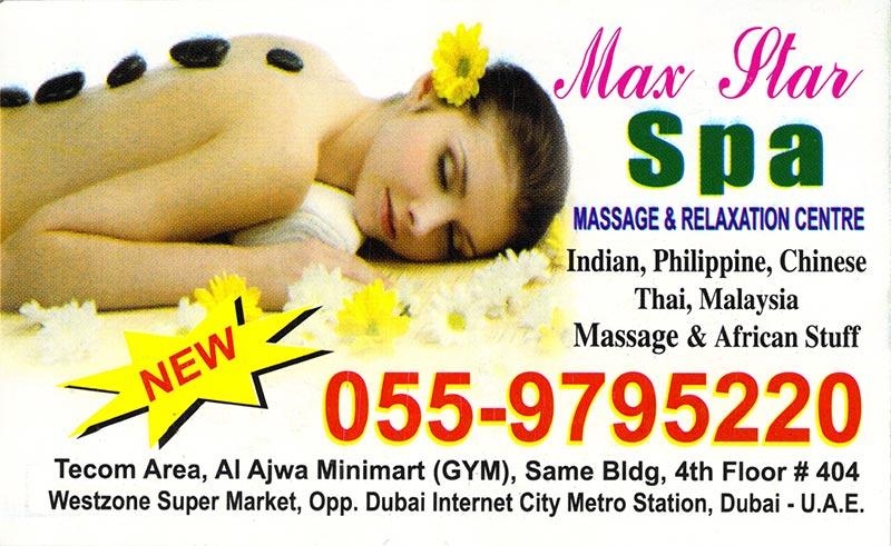 dubai-massage-cards204