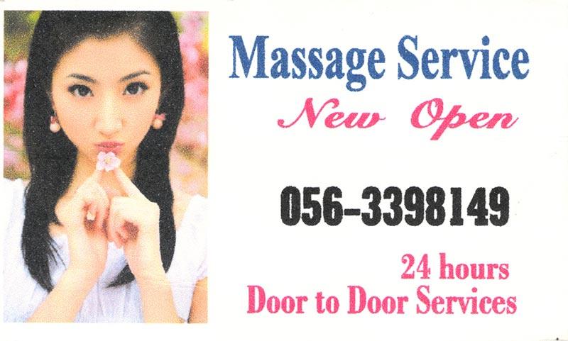 dubai-massage-cards205