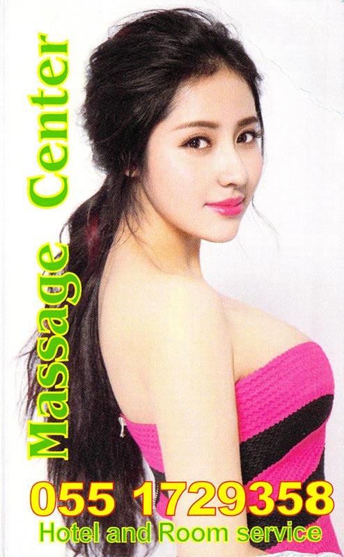 dubai-massage-cards207