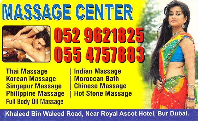 dubai-massage-cards208