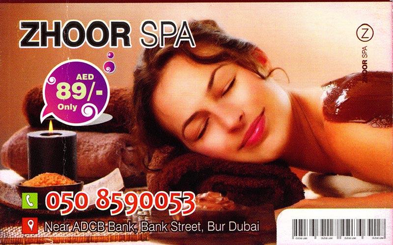 dubai-massage-cards210