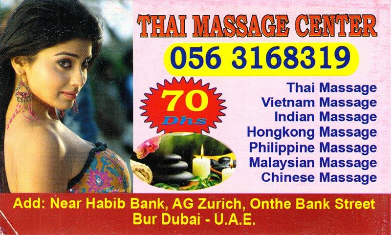 dubai-massage-cards212