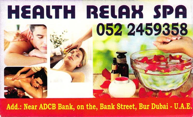 dubai-massage-cards214