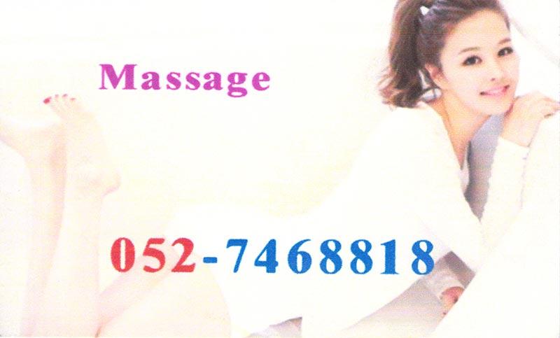 dubai-massage-cards219