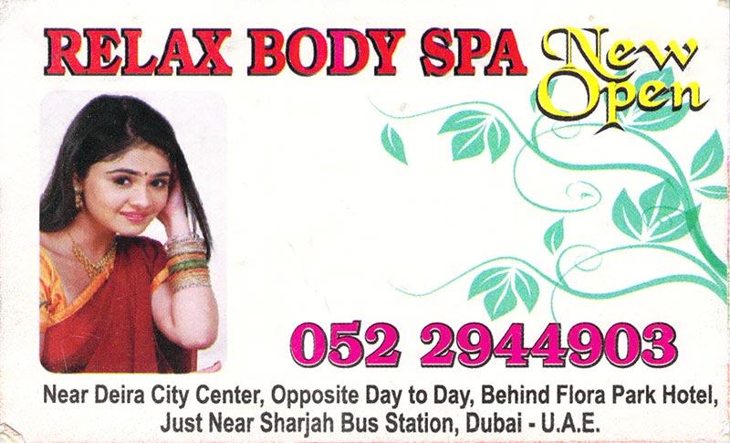 dubai-massage-cards220