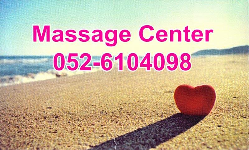 dubai-massage-cards224