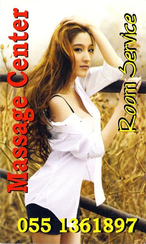 dubai-massage-cards227