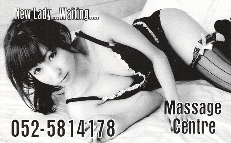 dubai-massage-cards228