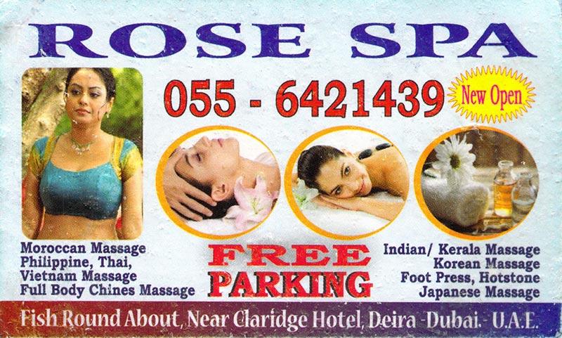 dubai-massage-cards230