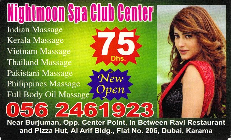dubai-massage-cards234