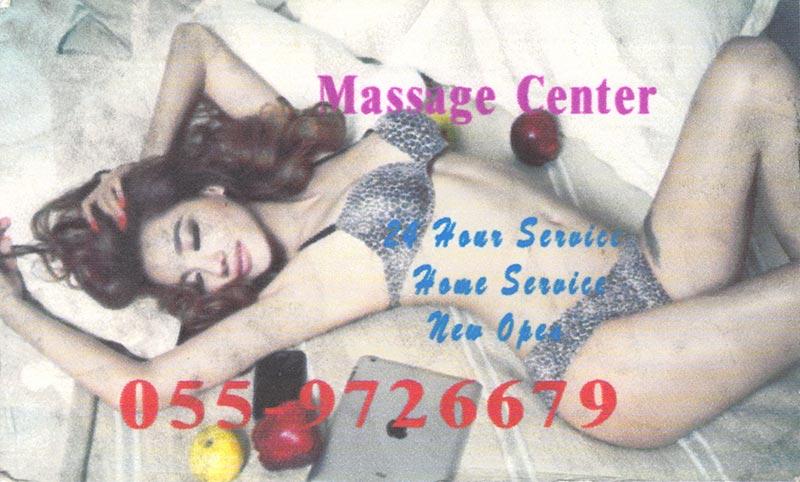 dubai-massage-cards235