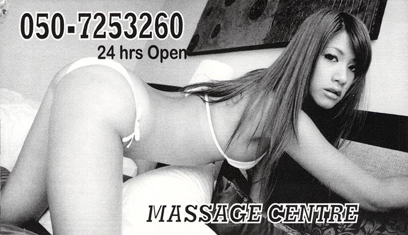dubai-massage-cards236