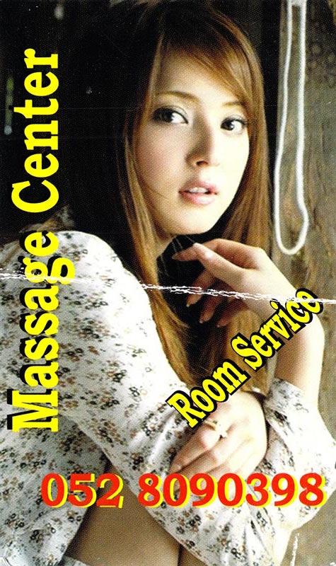 dubai-massage-cards239