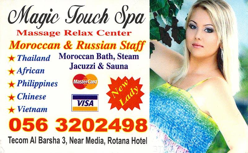 dubai-massage-cards240